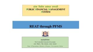 महालेखानियंत्रक O/o Controller General of Accounts व्यय विभाग, वित्त मंत्रालय, भारत सरकार