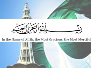 future of pakistan (my vision)