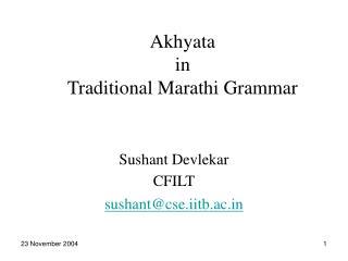 Akhyata in Traditional Marathi Grammar