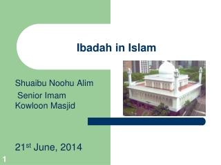 Ibadah in Islam