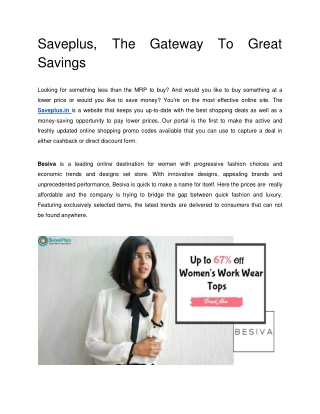 Saveplus, The Gateway To Great Savings
