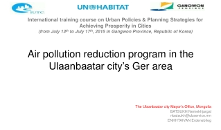 Air pollution reduction program in the Ulaanbaatar city's Ger area