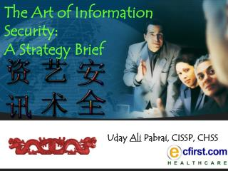 The Art of Information  Security:  A Strategy Brief
