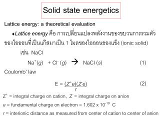 Solid state energetics