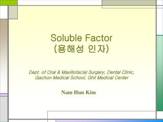 Soluble Factor ( 용해성 인자 )