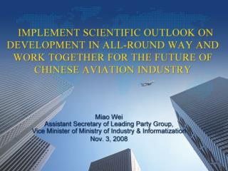 IMPLEMENT SCIENTIFIC OUTLOOK ON DEVELOPMENT IN ALL-ROUND WAY AND WORK TOGETHER FOR THE FUTURE OF CHINESE AVIATION INDUST