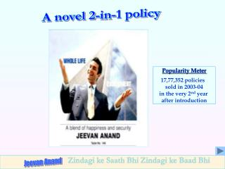 A novel 2-in-1 policy