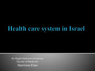 Health care system in Israel