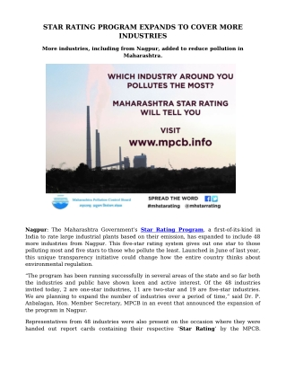 STAR RATING PROGRAM EXPANDS TO COVER MORE INDUSTRIES