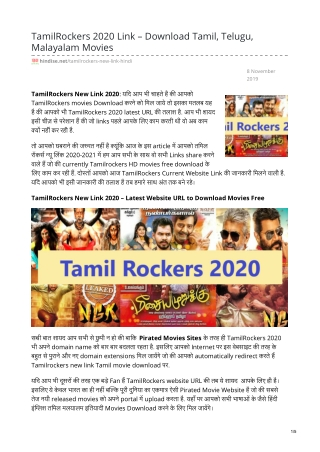 TamilRockers 2020 Link – Download Tamil, Telugu, Malayalam Movies
