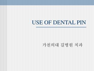 USE OF DENTAL PIN