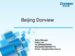 Beijing Donview