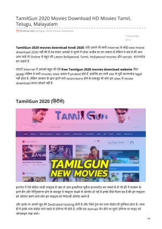 TamilGun 2020 Movies Download HD Movies Tamil, Telugu, Malayalam