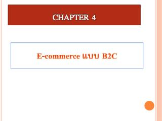 E-commerce  B2C