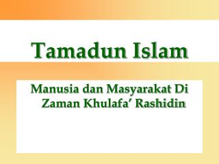Tamadun Islam
