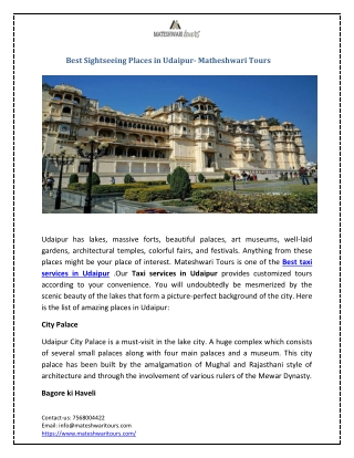 Best Sightseeing Places in Udaipur- Matheshwari Tours