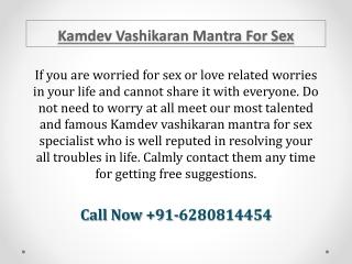 Vashikaran Mantra For Husband  91-6280814454