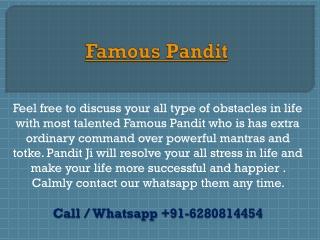 Mohini Vashikaran Mantra  91-6280814454