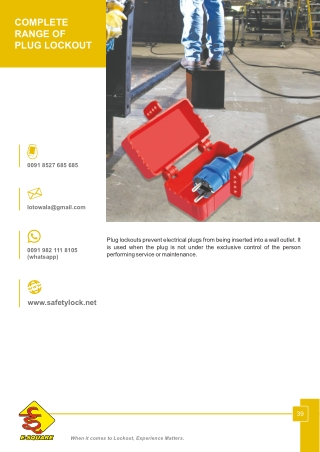 Plug Lockout Devices by E-Square Alliance