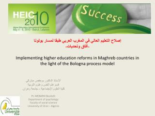 - -  Implementing higher education reforms in Maghreb countries in the light of the Bologna process model