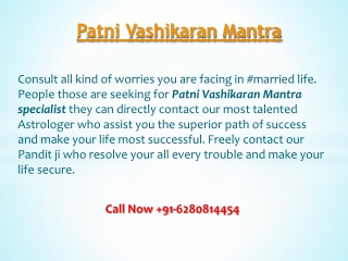 Girl Vashikaran Mantra  91-6280814454