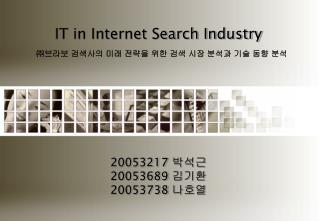 IT in Internet Search Industry