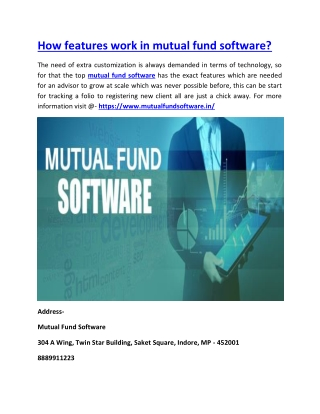 How features work in mutual fund software?