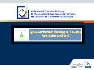 Esise  est le Programme de Recensement du système de l'éducation nationale ( public et privé) : Espace d'accueil, Ressou