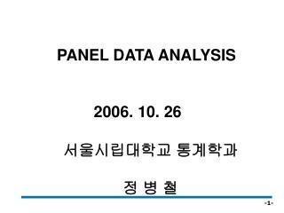PANEL DATA ANALYSIS