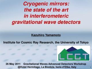 Kazuhiro Yamamoto Institute for Cosmic Ray Research, the University of Tokyo