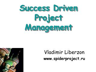 Success Driven Project Management