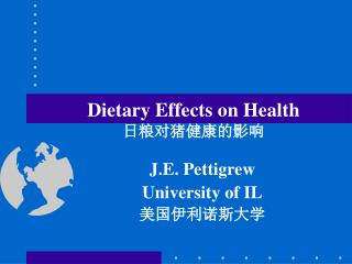 Dietary Effects on Health 日粮对猪健康的影响