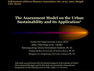 Fall Seminar of Korea Planners Association, Oct. 19-20, 2001, Hongik Univ. Korea