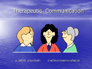 Therapeutic  Communication