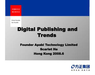 Digital Publishing and Trends