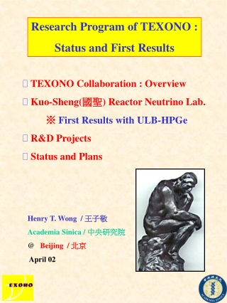 Research Program of TEXONO : Status and First Results