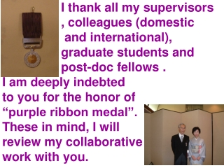 I thank all my supervisors                  , colleagues (domestic