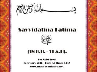 Sayyidatina  Fatima