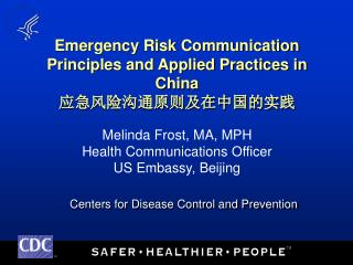 Emergency Risk Communication Principles and Applied Practices in China 应急风险沟通原则及在中国的实践