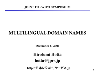MULTILINGUAL DOMAIN NAMES