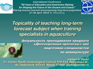 Topicality of teaching long-term forecast subject when training specialists in aquaculture