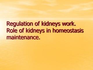 Regulation of kidneys work. Role of kidneys in homeostasis maintenance.