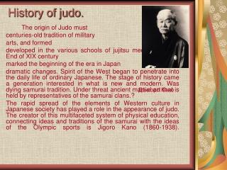 History of judo .