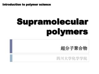 Supramolecular polymers
