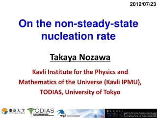 On the non-steady-state nucleation rate