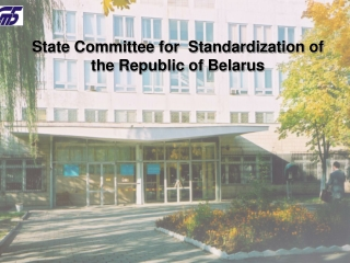 State Committee for  Standardization of the Republic of Belarus