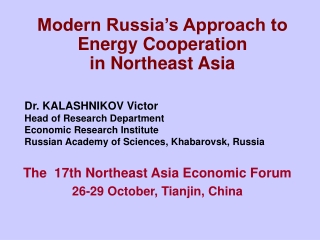 Modern Russia's Approach to Energy Cooperation in Northeast Asia