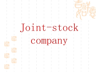 Joint-stock  company