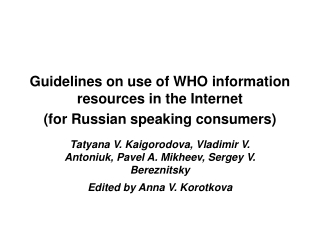 Guidelines on use of WHO information resources in the Internet (for Russian speaking consumers)