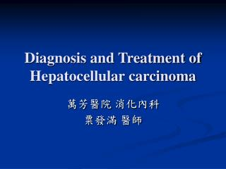 Diagnosis and Treatment of Hepatocellular carcinoma